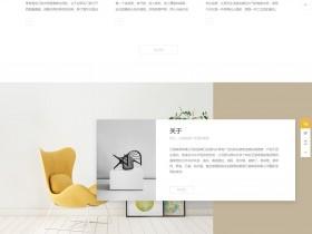 家具企業官網DedeCMS織夢模板TA17X09